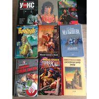 Книги по рублю. Художественная литература.