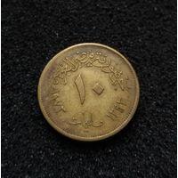 Египет, 10 миллим 1973