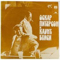 LP Oscar Peterson & Count Basie / Оскар Питерсон И Каунт Бейси (1981) дата записи: 1975