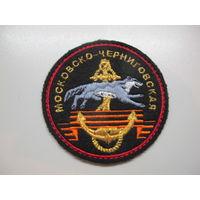 Шеврон 77 отдельная бригада морской пехоты Россия