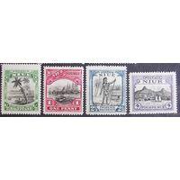 Британские колонии. Острова Кука. Ниуе. Полная серия 1925. Лот 14
