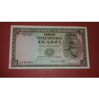Банкнота 20 эскудо Тимор 1967