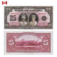 [КОПИЯ] Канада 25 долларов 1935г. (English)