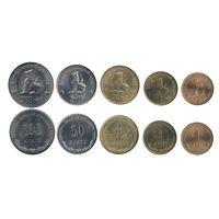 Мьянма Бирма набор 5 монет 1999 Львы UNC