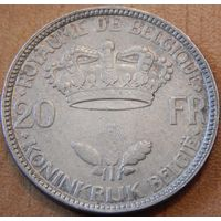 15. Бельгия 20 франков 1935 год, серебро*
