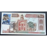 Иран. 1000 риалов 1982-2005 с маркой [UNC]