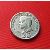 27-32 Филиппины, 25 сентимо 1971 г.