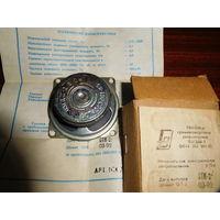 Динамик (Головка громкоговорителя) 0,5ГДШ-2