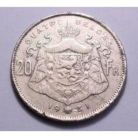 Бельгия, 20 франков 1931 год, - РедкаЯ -