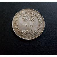 Британская Западная Африка 2 шиллинга 1918 буква Н (серебро) AUNS (1)