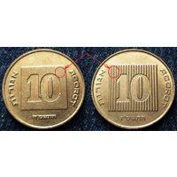 W: Израиль, 10 агорот = две разные монеты одним лотом (763)