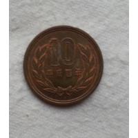 10 йен 1992 г. Япония