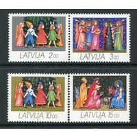 Латвия 1992 год Рождество и Новый Год чистая серия  4 марки**