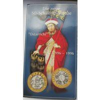 Австрия, 50 шиллингов , 1996