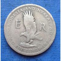 Родезия и Ньясаленд Британская колония 2 шиллинга 1956