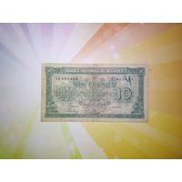Бельгия 10 франков 1943г