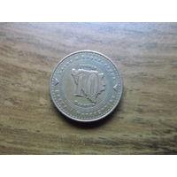 Босния и Герцеговина 10 фенингов 2004