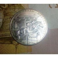 """5 рублей 1978 года """"конный спорт """""""