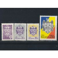 Молдавия 1993 Герб Стандарт Полная #68,72,73,76*