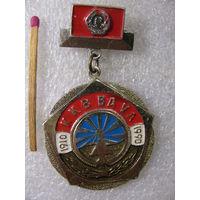 Знак. 80 лет ККВВАУЛ. Качинское высшее военное авиационное училище лётчиков. 1910-1990