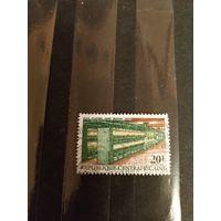 1968 Центрально-Африканская республика Мих 169 (3-5)