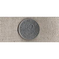 Боливия 50 сентаво 2001(Li)