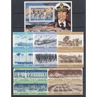 Парад Армия Каддафи Революция 1 сентября 1981 Ливия Джамахирия MNH полная серия 20 м + 1 блок зуб