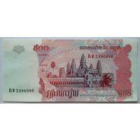 Камбоджа 500 риал 2004 UNC