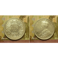 Британская Индия 1 рупия 1920 г