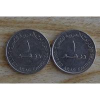 ОАЭ 1 дирхам (2000 и 2005 г.)