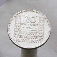 Франция 20 франков 1933 СЕРЕБРО