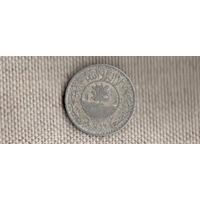 Йемен 1/40(1/80) риала 1367/1948/дерево/редкая/(Nv)
