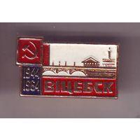 Витебск. 20 лет освобождения.1944-1964 гг.