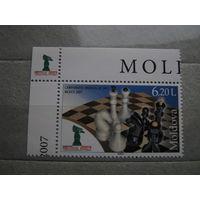 Марка - Молдова, культура, искусство, спорт, шахматы