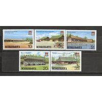 Кирибати 1980 Отели. Аэропорт. Самолёт, 5 марок