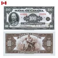 [КОПИЯ] Канада 100 долларов 1935г. (English)