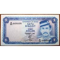 Бруней, 1 рингит 1982 год, Р6