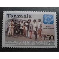 Танзания 1987 20 лет нац. банку