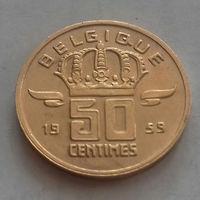 50 сантимов, Бельгия 1959 г., AU