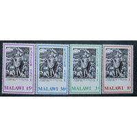 Малави \р71\1971 Искусство Живопись Дюрер Пасха  MNH