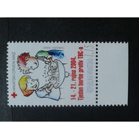 Хорватия 2004 Кр. Крест, против туберкулеза