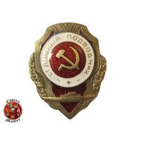 """Знак """"Отличный подводник"""" (КОПИЯ)"""