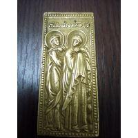 Икона пластина бронза (латунь), 7*3,3 см
