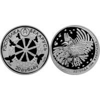 Легенда про жаворонка. Белорусские народные легенды, 20 рублей 2009, Серебро