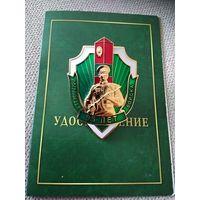 Пограничные войска- 95 лет.6