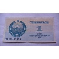 Узбекистан 1 сом 1992г.   распродажа