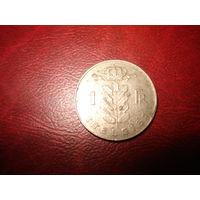1 франк 1970 года Бельгия