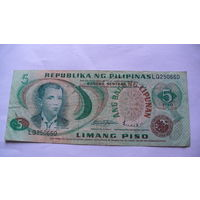 Филипины  5 писо 1970.  250660 распродажа