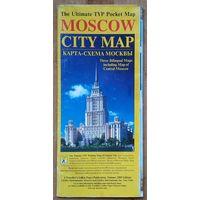 Москва. Карта-схема. 2005