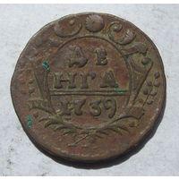 Россия, деньга, 1739, медь